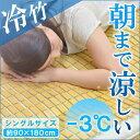 成熟した孟宗竹のみ使用した竹駒シーツ竹駒シーツ シングル 竹シーツ 冷感寝具 冷感シーツ
