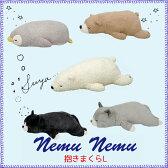 ねむねむシリーズ『 抱きまくらL 』【IT】種類:シロクマ(#9892741)、クマ(#9892742)、ペンギン(#9892743)、ネコGY(#9891063)、ネコBK(#9891064)【ぬいぐるみ 抱き枕 クッション 動物 くま かわいい お昼寝 プレゼント ギフト】