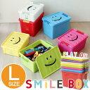 SMILE BOX「スマイルボックス Lサイズ」【IT】サイズ:幅40×奥行28×高さ27.5cm全6色展開収納ケース 収納ボックス フタ付き 蓋付き かわいい...