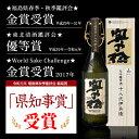 奥の松 大吟醸雫酒 十八代伊兵衛 720ml 日本酒 ギフト