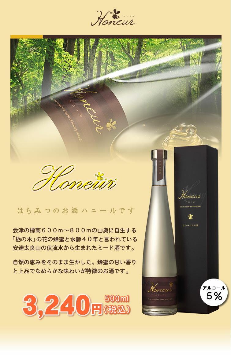 奥の松 Honeur(ハニール)の紹介画像2