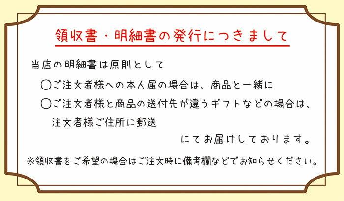 奥の松 純米生酒 720mlの紹介画像3