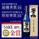 奥の松 純米大吟醸雫酒 金之丞 1.8L【送料無料】【受注生産】