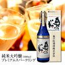 楽天伊兵衛の吟醸蔵奥の松 純米大吟醸プレミアムスパークリング 1.6L【送料無料】