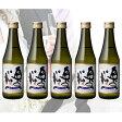 お祝いに【日本酒のシャンパン】奥の松 純米大吟醸スパークリング290ml 5本セット