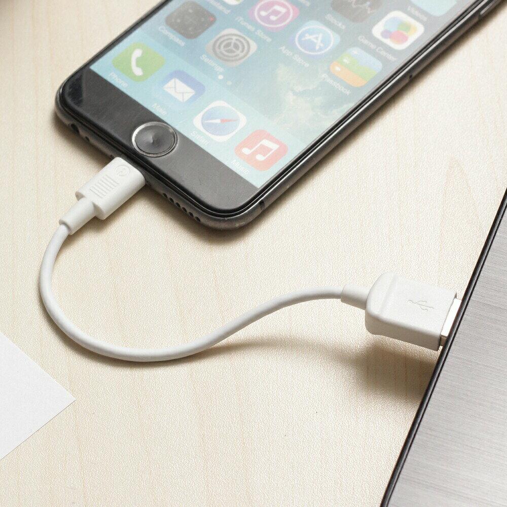 【ゆうパケット配送】【送料無料】通信 充電ケーブルiPhoneX対応Apple MFi 認証品 ライトニングケーブルiPhoneX/8Plus/6/6Plus/5s/5c/iPod対応10cmショートコード【ホワイト】UD-L010【20P03Dec16】