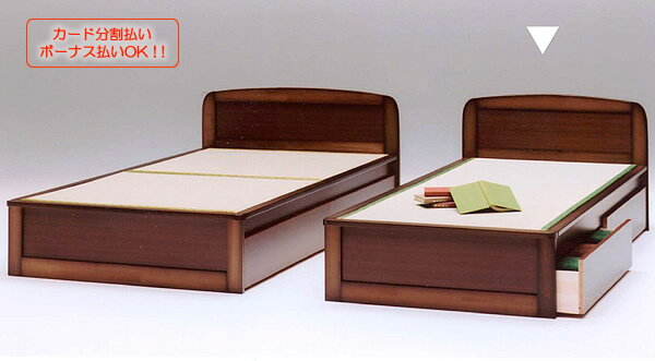 bed single-bed storage drawers, a popular bed sober and simple design ...