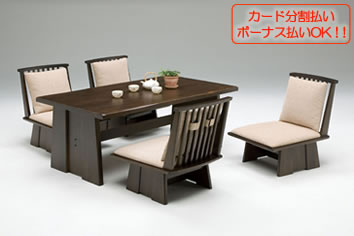 Japanese Dinner Table japanese dining table set - home design