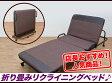 折りたたみベッド シングル シングルベッド 簡易ベッド,ベッド シングル 折りたたみ リクライニングベッド ,6段階リクライニング【P08Apr16】