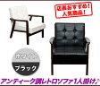 ソファー 1人掛け 一人掛け レトロ 椅子 ソファ,アンティーク調 ソファ 1人暮らし ラウンジチェア,PVCレザー ブラック ホワイト