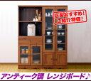 レンジ台 食器棚 キッチンキャビネット 収納,システムキッチン キッチン収納 台所収納,アンティーク調 幅58cm×高さ150cm【送料無料】