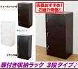 カラーボックス 3段 4段 扉付き 収納 ラック,電話台 FAX台 本棚 扉付き 衣類 収納棚 白 黒,ホワイト ブラック ウォールナット,