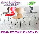 アントチェア リビングチェア 椅子 ダイニング おしゃれ,デザイナーズチェア ダイニング カフェ チェア 北欧デザイン,リプロダクト家具 ミッドセンチュリー,ホワイト ブラック ウォールナット レッド ナチュラル
