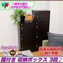 【予約受付中!】カラーボックス 3段 扉付き ホワイト 一人暮らし 家具 子供部屋 収納通販 楽天