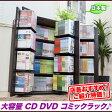 日本製 本棚 書棚 CDラック DVDラック 収納棚,コミックラック コミック 収納 棚 収納庫,日本製 安心エコ塗装 幅90cm×高さ93cm