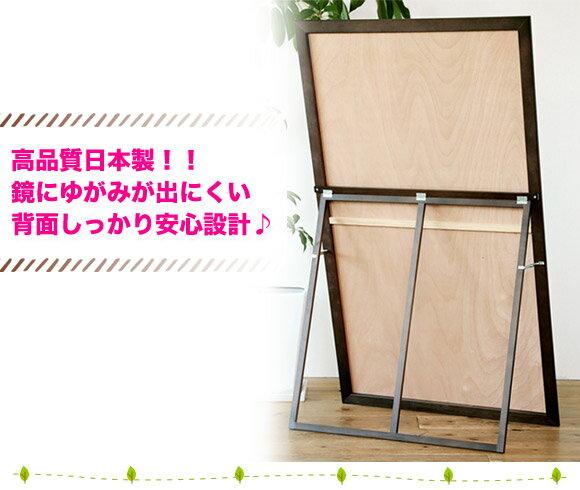 Ii kaguyahime rakuten global market large mirror large for Large body mirror