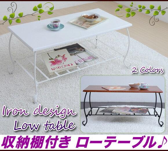 姫系 リビングテーブル 棚付 ローテーブル 座卓,おしゃれ リビング ラック付 センターテーブル 台,スチール製 幅98cm ホワイト ブラック 木製天板 テーブル ローテーブル リビングテーブル 通販