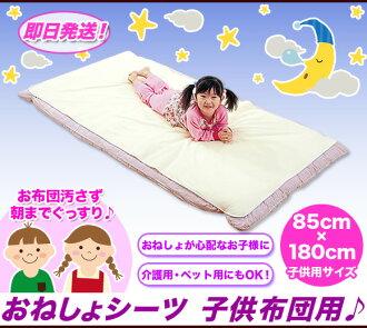 ii-kaguyahime  Rakuten Global Market: おねしょ 시트 유아용 방수 시트 ...