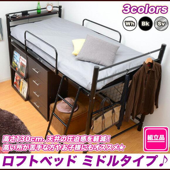 ロフト・システムベッド