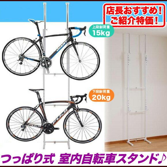 自転車ディスプレイスタンドサイクルスタンド2台室内展示,自転車スタンド室内2台自転車ラック2台白突っ