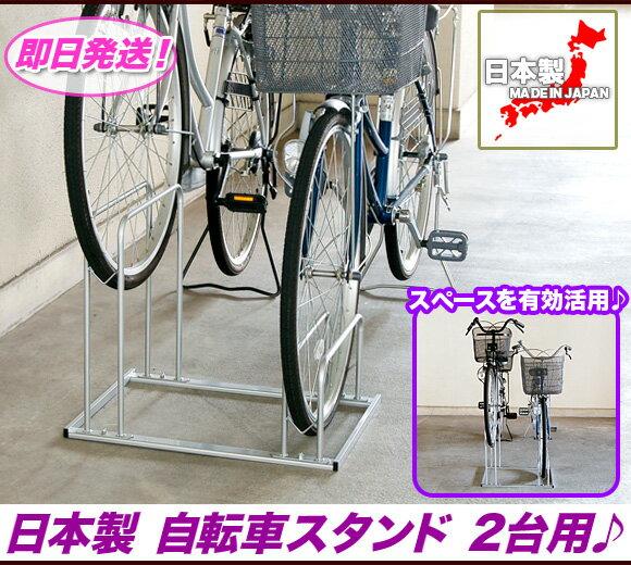 自転車 スタンド 2台 駐輪場 スタンド ラック...の商品画像