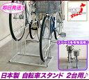 自転車 スタンド 2台 駐輪場 スタンド ラック 縦置き,駐輪場 ラック 自転車スタンド 自転車 置 ...