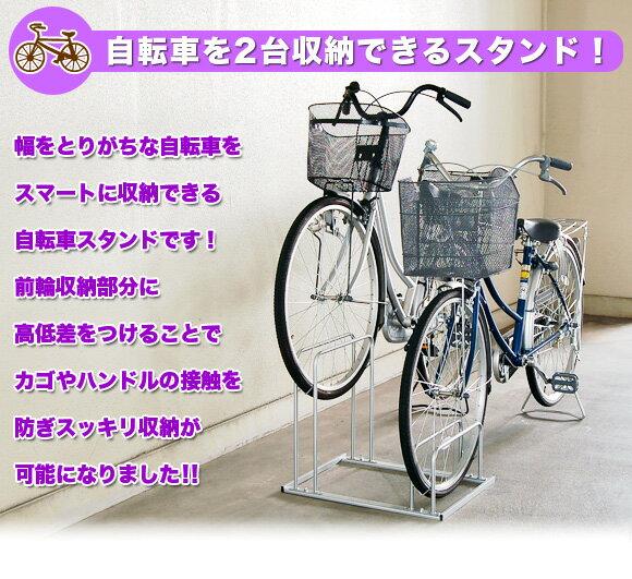 自転車 スタンド 2台 駐輪場 スタンド ラッ...の紹介画像2