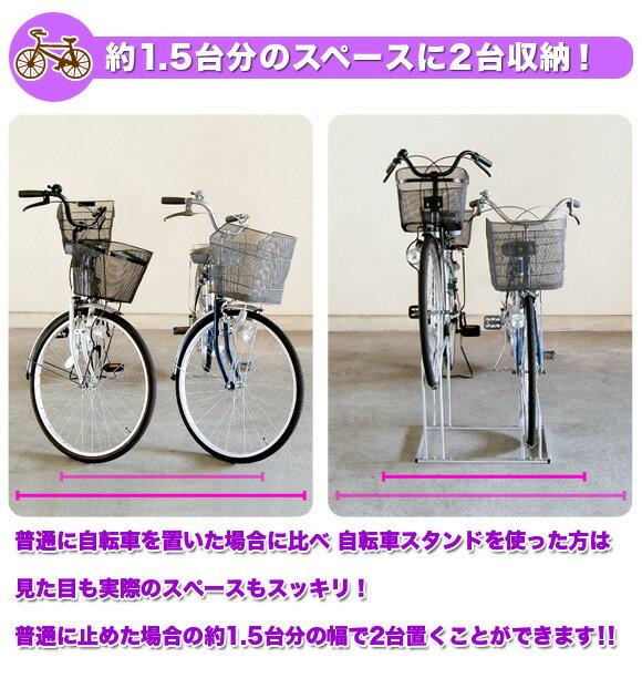 自転車 スタンド 2台 駐輪場 スタンド ラッ...の紹介画像3