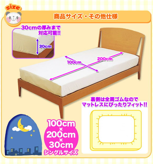 Ii kaguyahime rakuten global market 3 mattress for Waterproof bed sheets south africa