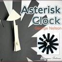 インテリア 時計 壁掛け おしゃれ 北欧 デザイン ,壁掛け時計 おしゃれ デザイン デザイナーズ 掛け時計,ジョージネルソン アスタリスク...