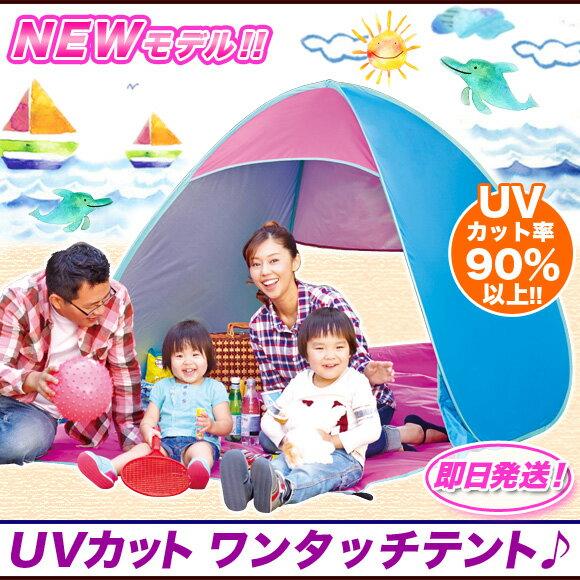 ピクニック テント 日よけ テント バーベキュー 子供 テント 室内,公園 テント ポップ…...:ii-kaguyahime:10002834