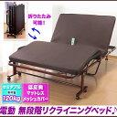 折りたたみベッド セミダブルベッド 電動 マットレス付き 低反発,電動ベッド 介護ベッド リ