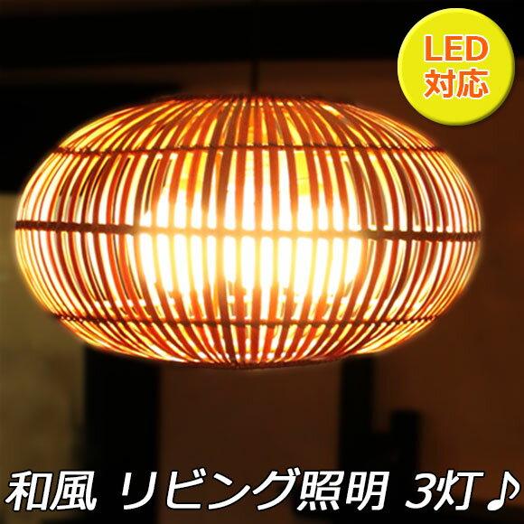 和風 照明 玄関 寝室 リビング 照明 天井照明 3灯 和室 照明器具玄関照明 LED 和風 ペンダントライト 照明 和室 旅館 和食 和風高級ハンドメイド