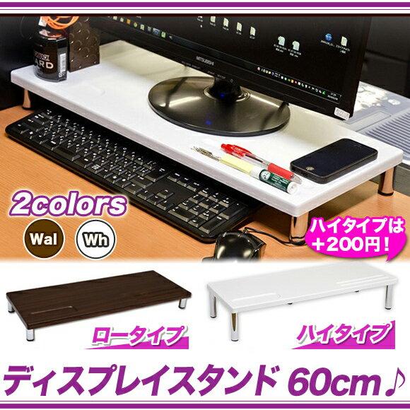 モニター台 モニタースタンド パソコンラック 白,キーボード 収納 PC モニター台 机上…...:ii-kaguyahime:10005921