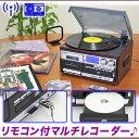 レコードプレーヤー スピーカー内臓 AMラジオ FMラジオ,カセットテープレコーダー SD オーディオプレーヤー CDラジオ,CDプレーヤー マルチレコードプレーヤー 【送料無料】