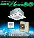 SZZC63BAVGダイキン【SZZC63BAVG】単相200V ペア(2.5馬力・ワイヤード)エコオートクリーンパネル【smtb-f】