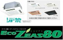 SZZN63BANVダイキン【SZZN63BANV】単相200V ペア(2.5馬力・ワイヤレス)Eco ZEAS80 ショーカセ【smtb-f】