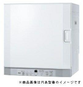 ##リンナイ ガス衣類乾燥機 乾太くん【RDT-52S】(ガスコード接続)5.0kgタイプ