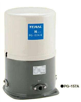 ◆在庫有り!台数限定!テラル 浅井戸用圧力タンク式PG-A形ポンプ 50Hz【PG-307A-5】300W 単相100V