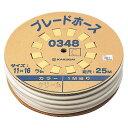 カクダイ【0348C】ブレードホース(25m巻)//クリーム