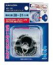 カクダイ【491-131】W型バス用ゴム栓くさりつき//28.6×21.5
