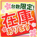 ◆在庫有り!台数限定!TOTO 【新品番THF22】【旧品番THF22X】食器洗い乾燥機用