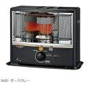 ###コロナ 暖房機器【SX-E3517WY(HD)】ダークグレー ポータブル石油ストーブ(反射型) SXシリーズ (旧品番 SX-E3516WY)