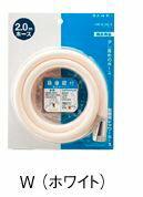 π三栄水栓/SANEI【PS30-86TXA2-W】シャワーホース(ホワイト)