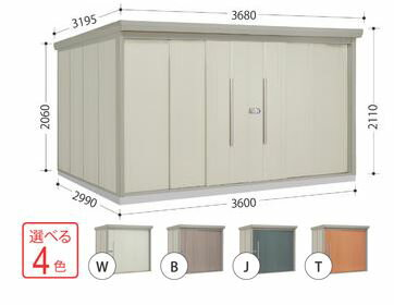 ###u.タクボ物置【ND-Z3629Y】NDシリーズ Mr.ストックマン ダンディ 中・大型物置 側面棚タイプ 結露減少屋根 一般型 受注生産