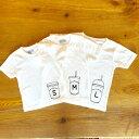 3人兄弟姉妹でおそろい /コーヒーカップ S×M×L プリント/ Tシャツ3枚組ギフトセット【出産祝い プレゼント】【楽ギフ_包装】