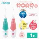AORA アオラ こども用LED付電動歯ブラシ(10ヶ月~3歳対象) 1本