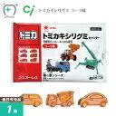 ショッピングトミカ オリオントミカキシリグミ コーラ味 1箱(6粒×10袋)