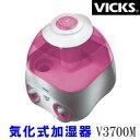 ヴィックス気化式加湿器 V3700M アメリカ カズ社の生産 星のプロジェクター付 お部屋に輝く7色の星空 静かな加湿の空気循環システム