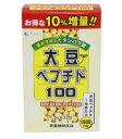 ファイン 大豆ペプチド100